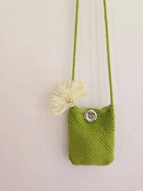 Knitting Patterns Galore Bean Sprout Bag