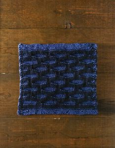 Belted Stripes Dishcloth