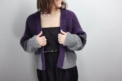 Nameme Cardigan